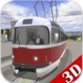 巴士電車模擬器