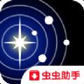 星系模拟器汉化版