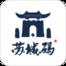 苏城码app2.0pro