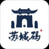 蘇城碼app2.0pro