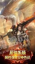刀剑神域之剑仙李白