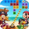 海盗方块碎