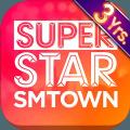 superstar smtown安卓