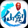 仙剑蜀山7