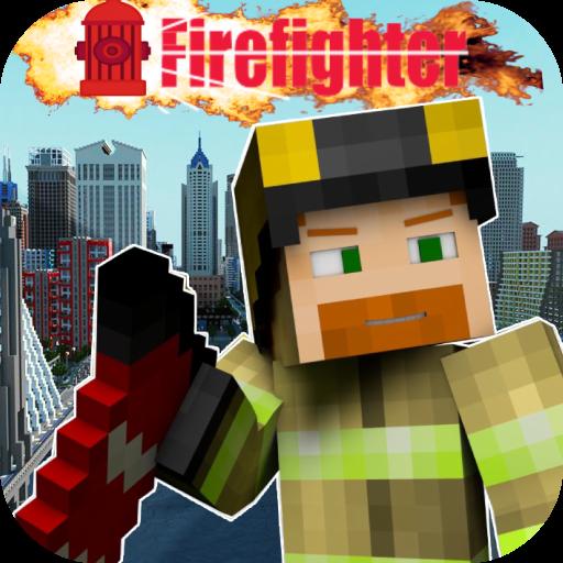 我的消防世界
