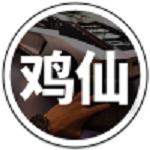 鸡仙pro2.0(视野宽阔)
