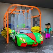 汽车工艺洗车服务