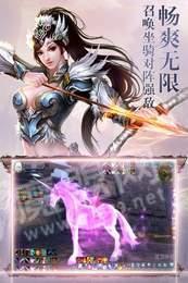 灵剑侠侣双修版