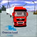 挂车模拟驾驶