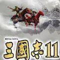 三国志11真英雄荟萃mod