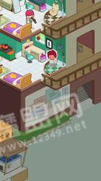 房东模拟器ios版