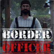 邊境官模擬器中文版