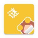 謎漫畫app最新版