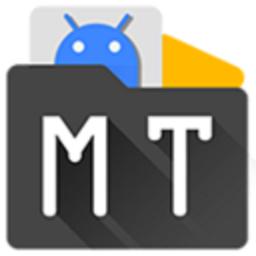 MT管理器最新版
