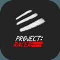 Project Racer中文版
