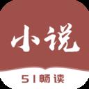 51免費小說