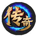 烈焰澳门威尼斯人官网注册_传奇1.80