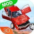 车祸模拟驾驶