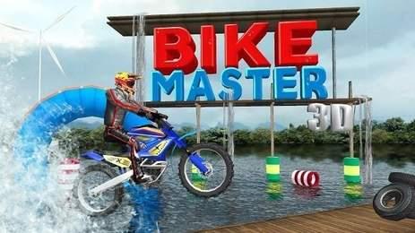 花樣水上摩托3d