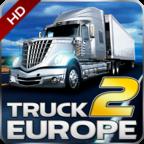 歐洲卡車模擬器2