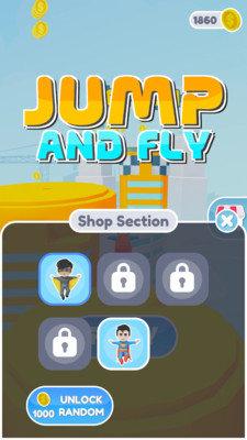跳跃和飞行