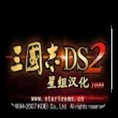 三國志ds2漢化版