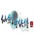 仙剑奇侠传3手机版