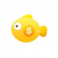 小鱼赚钱最新版本
