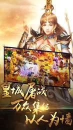 杭州九玩熱血合擊1.8