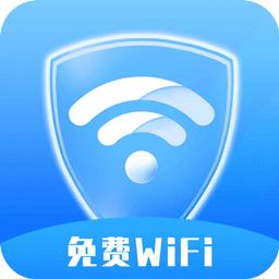 唯彩WiFi全能助手