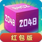 滚动方块2048红包版