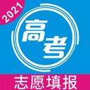 高考志愿手册2021