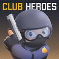 俱乐部英雄