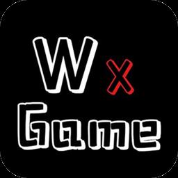 wxgame无邪团队