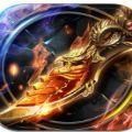 龍島烈焰傳奇