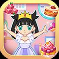 蛋糕女王紅包版