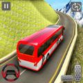 城市長途巴士模擬器