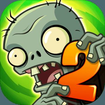 植物大战僵尸2国际版8.1.1