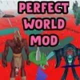 生存战争2新完美世界