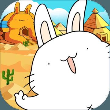 胖兔文明最新版