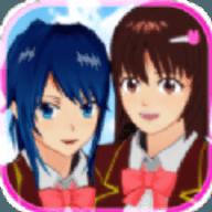 櫻花女生校園模擬器