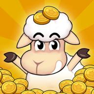 小绵羊农场红包版1.2.2