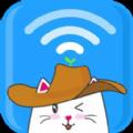 小白貓隨身wifi