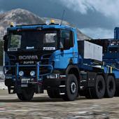 貨物卡車運輸司機