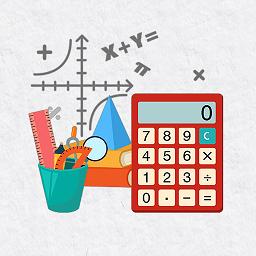 小易數學計算器