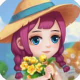 戀與花園紅包版v2.4.7