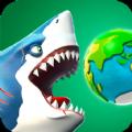 饑餓鯊世界4.5.0版本