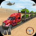 戰地卡車武器運輸